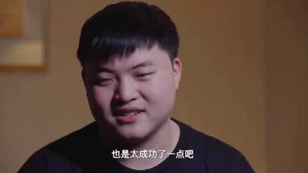 回顾RNG失利后休息室队员的状态, 网友: 只想说一句心疼香锅! !