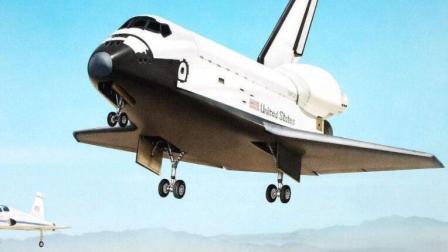 实拍航天飞机从太空回来后降落机场过程! 不需要被搜寻挺不错的