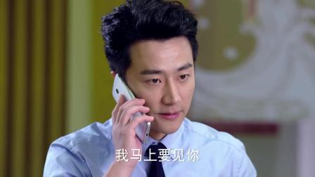 西装帅哥接到电话后匆匆忙忙, 竟还对着美女发脾气?