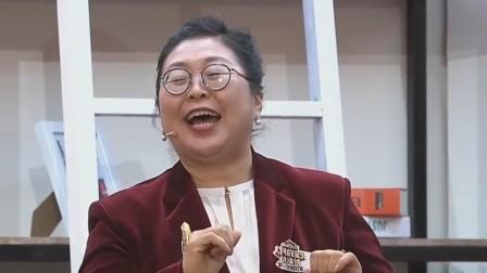 涛妈自称旅游达人,爆笑推广旅游神器翻译机 淘宝12.12人民的宝贝总决选 20181206