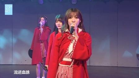 SNH48剧场公演 181206