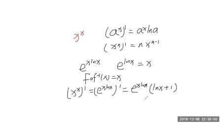 牛剑数学面试题讲解-微分