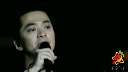 李健深情翻唱任素汐的《我要你》, 台下的姑娘们要昏厥了!