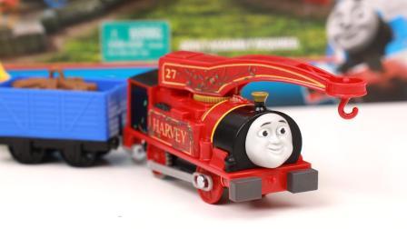 托马斯和他的朋友们 轨道大师电动小火车 勤劳的哈维玩具开箱