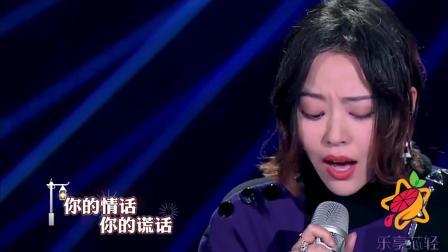 张靓颖改编并演唱《短发》, 细腻动情忘掉过去, 唱哭了自己!