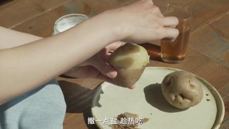 小森林冬春篇: 在农村简单的二分钟, 也能学会土豆沙拉的做法.