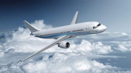 如果发生地震, 那么坐在飞机上的乘客会受到影响吗? 看完才知道