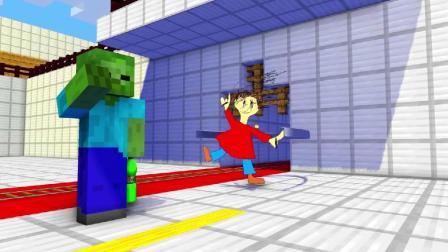 怪物学校: 巴迪尔高难度瓶翻转游戏挑战