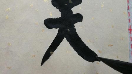 颜柳书法运笔中的藏头护尾与蚕头燕尾