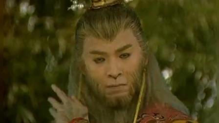 天地争霸美猴王: 村民几句话挑起祸端, 通臂猿猴从此开始怨恨悟空!
