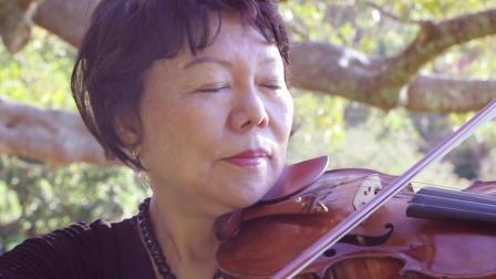 小提琴《浪漫曲》