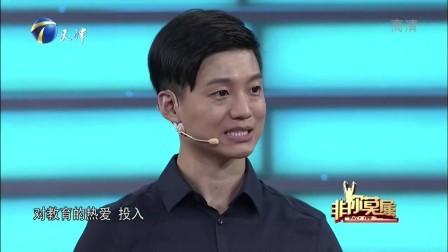 孝顺小伙受到涂磊赞赏,企业家也选择为他留灯