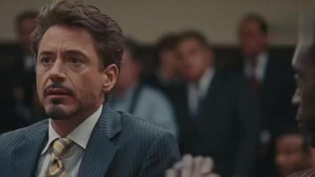 钢铁侠用手机黑进政府电脑, 官员们很尴尬, 我不要面子的啊