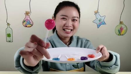 """妹子试吃""""樱桃巧克力棒棒糖"""", 多种颜色超漂亮, 咬一口好美味"""