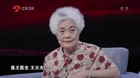 医者仁心,不为良相必为良医,奶奶治愈了太多人