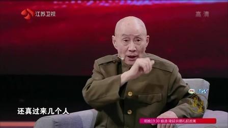 文艺老兵李传弟现场讲述劝降趣事,还有这种操作?