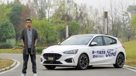 Y车评: 意外惊喜 试驾全新一代福克斯 - 大轮毂汽车视频