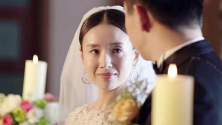 幸福一家人:天心和总裁浪漫结婚,老爸看着女儿出嫁又高兴又不舍