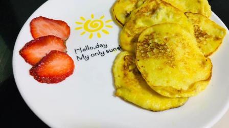 会做孩子的辅食吗? 教你一个宝宝都爱吃的《香蕉酸奶鸡蛋饼》