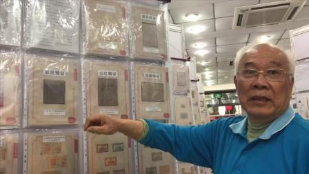 广州阿伯收藏万余票证, 记录中国百年历史