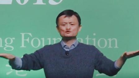 马云回忆日本云南大地震, 为什么给日本人捐钱, 他这样回答!