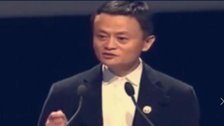马云台湾霸气演讲: 你们应该去大陆看看, 你们知道的太少