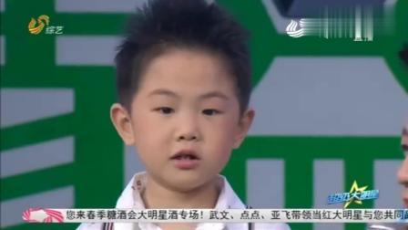 7岁张峻豪长出头发了, 李鑫却不认这儿子, 我认识的张峻豪没头发