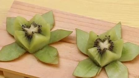 你吃过花朵形状的奇异果吗?