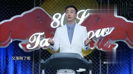 为了收视率, 王自健跑步机上主持节目, 太拼了!