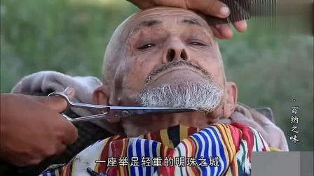 舌尖上的中国: 正宗的喀什孜然羊肉抓饭, 看完我都饿了!