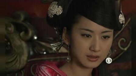 母仪天下: 赵飞燕和赵合德宠冠六宫, 被下毒不能怀孕, 知道凶手居然都怂了