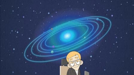 礼花蛋09 他是光,他是电,他是浩瀚星辰的神话