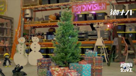 硬核式装扮圣诞树, 他们可是专业的