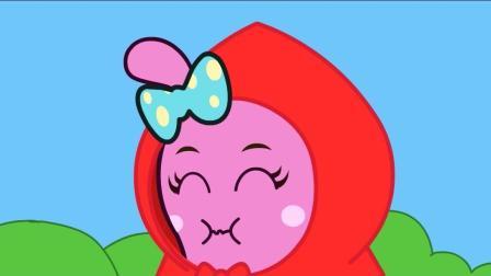 咕力儿歌: 小红帽真懂事 做好吃的糕点带给外婆尝一尝