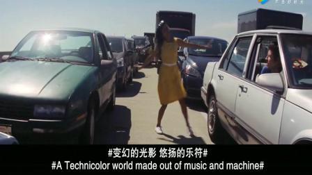 《爱乐之城》经典片段, 一直被模仿却从未超越