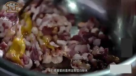 舌尖上的中国: 正宗的四川内江美食