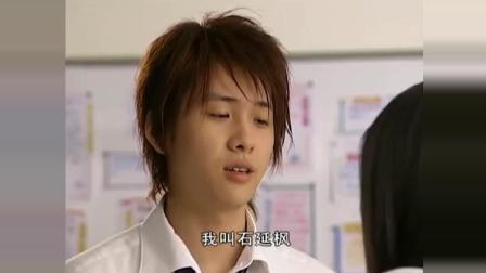 18岁的天空: 班里来了位新同学, 她说的这话让古越涛听愣了, 石延枫更是嘲讽她