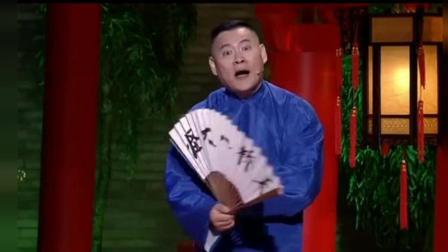 冯巩郭冬临闫学晶小品《搭把手不孤单》王彤杂
