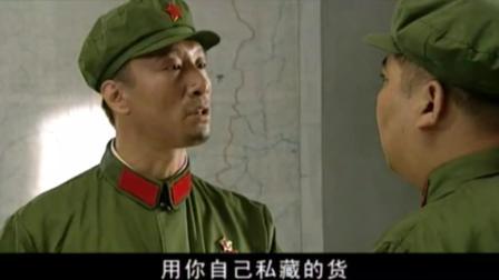 军歌嘹亮: 高大山让李老抠整两吨炸药, 还要运回老家, 这要干啥呀