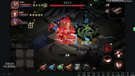 贪婪洞窟2三平民大剑过150层boss盖亚之灵均3w战力