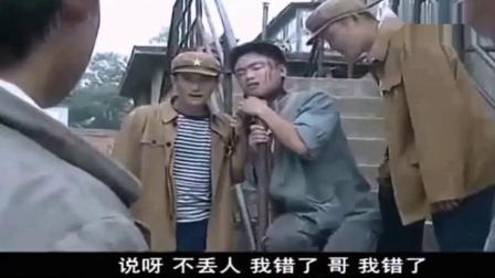 首长的儿子把市领导儿子打出血, 司令员父亲这样霸气回应解决