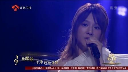 温柔声线突显小女人,郭静翻唱《红日》
