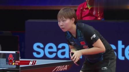 精彩回顾: 2018瑞典乒乓球公开赛女单决赛集锦, 朱雨玲VS伊藤美诚