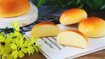 像蛋糕一样的面包, 奶香浓郁松软香甜, 绝对好吃到没朋友!