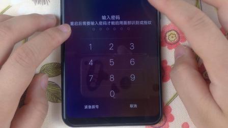 手机密码忘记怎么解锁? 教你一招, 不用刷机, 10秒搞定!