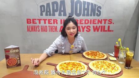 大胃王朵一: 3份足足55颗小龙虾的披萨, 不要太棒哦! 你们去吃过了吗?