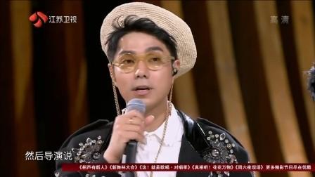 袁成杰坦言首秀粤语歌,有难度!