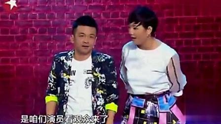 周云鹏携前妻演小品搞笑, 宋丹丹笑翻天了