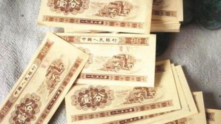 1953年的一分钱纸币, 如今价值多少钱? 答案出乎你的意料!