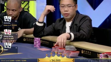 德州扑克Dwan即将加注黑山百万欧元, 六人战斗很激烈